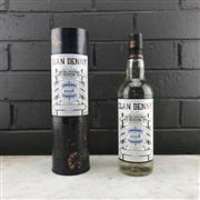 Sale 8996W - Lot 770 - 1x 2008 Clan Denny Bunnahabhain Distillery Single Cask Islay Single Malt Scotch Whisky - 48% ABV, 700ml in canister, only 12 bottl...