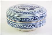 Sale 8902C - Lot 616 - Lidded Blue And White Container Dia:13cm
