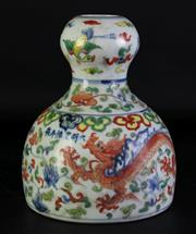 Sale 8989 - Lot 66 - Dragon Themed Polychrome Chinese Vase H:25cm