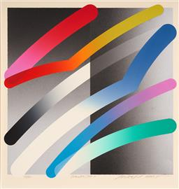 Sale 9125A - Lot 5072 - Takeshi Hara - Strokes 88-2 46 x 47 cm (frame: 72 x 73 x 3 cm)