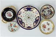 Sale 8419 - Lot 70 - Famille Rose Fish Dish with Other Ceramics incl. Imari Plate (AF)