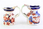 Sale 8855D - Lot 689 - An Ironstone Jug (c.1830) H14cm,Together with a Smaller Example, H12cm