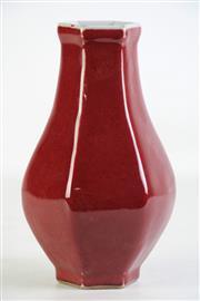 Sale 8926A - Lot 602 - Sang de boeuf hexagonal vase, mark to base, H20cm