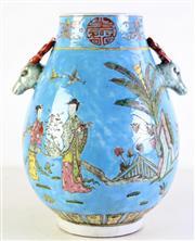 Sale 8989 - Lot 19 - Deer Handled Chinese Vase H:36cm