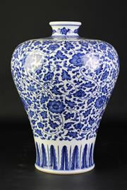 Sale 8902 - Lot 75 - Blue and White Chinese Vase Featuring Flowers (H30cm)