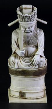 Sale 8968 - Lot 26 - A Carved Bone Figure of An Elder (H 9cm)