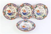 Sale 8802 - Lot 276 - Imari Bowl with 3 Plates