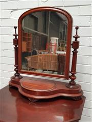 Sale 9085 - Lot 1090 - Victorian Mahogany Toilet Mirror, with turned supports & hinged compartment (h:70 x w:66cm)