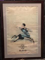 Sale 8761A - Lot 25 - A framed wood glass vintage Chinese advertising poster depicting youth smoking Hatamen cigarettes, frame size H x 86cm, W x 68cm