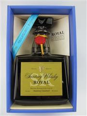Sale 8439 - Lot 731 - 1x Suntory Whisky Royal Blended Japanese Whisky - in box (SR01)