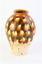 Sale 8840S - Lot 631 - A Tang Sancai Style Vase(Height: 26cm)