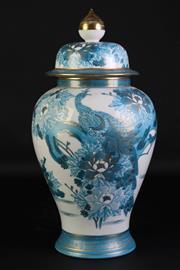 Sale 8902 - Lot 74 - Blue and Gilt Lidded Vase with Bird Motif, mark to base, H39cm