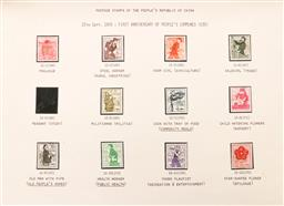 Sale 9107 - Lot 66 - A Collection of stamps