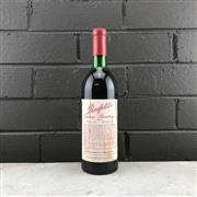 Sale 8970 - Lot 693 - 1x 1982 Penfolds Bin 95 Grange Hermitage Shiraz, South Australia - very high shoulder, stained label