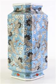 Sale 8989 - Lot 73 - A Four Sided Crane Themed Chinese Vase With Blue Field H:37cm
