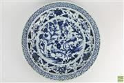 Sale 8555 - Lot 13 - Blue and White Chinese Charger