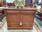 Sale 8831 - Lot 1027 - Late C19th Cedar Chiffonier (key in office)