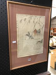 Sale 8865 - Lot 2050 - Japanese Woodblock of Three Ducks Swimming, 49 x 65cm (frame)