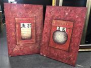 Sale 8941 - Lot 2073 - Pair of Large Oriental Artworks both 99.5x70cm
