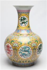 Sale 8689 - Lot 15 - Large Chinese Yellow Vase With Dragons Qianlong Mark