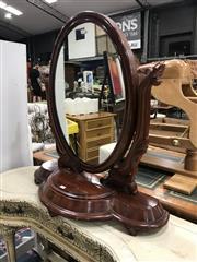 Sale 8896 - Lot 1095 - Mahogany Framed Toilet Mirror