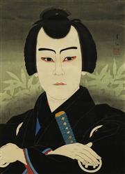 Sale 8696A - Lot 5084 - Shunsen Natori (1886 - 1960) - Ichikawa Samizo 38 x 26cm