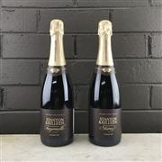 Sale 8911X - Lot 1 - 2x 2018 Stanton & Killeen Method Traditionelle Sparkling Reds - 1x Shiraz, 1x Tempranillo