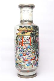 Sale 8706 - Lot 86 - Chinese Vase Featuring Children