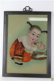 Sale 8612 - Lot 63 - Chinese Reverse Glass Painting of A Girl c1930s