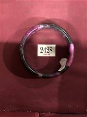 Sale 8796 - Lot 75 - Chinese Bangle