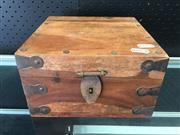 Sale 9006 - Lot 1060 - Timber Lift Top Box (h:12 x w:21 x d:21cm)