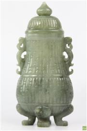 Sale 8594 - Lot 79 - Green Stone Lidded Censor/Vase