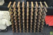 Sale 8361 - Lot 1041 - Timber & Metal Wine Rack