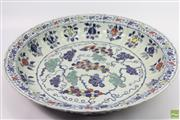 Sale 8630 - Lot 2 - Large Chinese Grape Charger