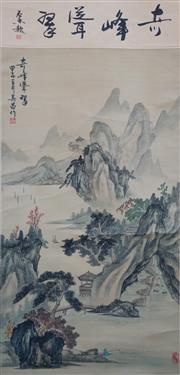 Sale 8738A - Lot 5048 - Chinese School - Mountain Landscape, China 103 x 48cm