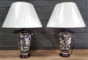 Sale 8962 - Lot 1056 - Pair of Chinese Museum Replica Table Lamps (H:55cm)