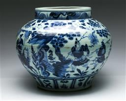 Sale 9138 - Lot 46 - A large Chinese Blue and White Ceramic Jardiniere Featuring Characters (H:31cm Dia:35cm)