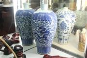 Sale 8339 - Lot 55 - Xingyun de Long Blue & White Vase