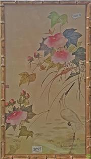 Sale 8600 - Lot 2095 - Oriental Work: Artist Unknown - Heron, Watercolour, SL