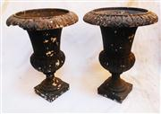 Sale 8362A - Lot 41 - A pair of 19th Century Antique French cast iron garden urns, some losses at rim, Ht: 47 cm