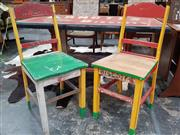 Sale 8908 - Lot 1079 - Pair of Vintage Arnotts Saos Chairs (Some Repairs)