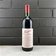 Sale 8987 - Lot 649 - 1x 1985 Penfolds Bin 95 Grange Hermitage Shiraz, South Australia - base of neck