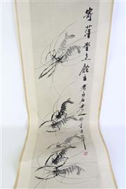 Sale 8902C - Lot 667 - Chinese scroll of Shrimps (L196cm)