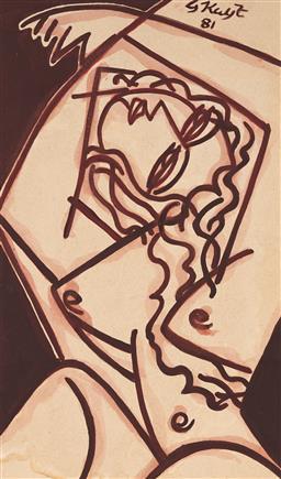 Sale 9141 - Lot 545 - George Keyt (1901 - 1993) - Reclining Female Nude, 1981 63 x 37 cm (mount: 82 x 51 cm)