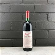 Sale 8987 - Lot 650 - 1x 1985 Penfolds Bin 95 Grange Hermitage Shiraz, South Australia - very high shoulder