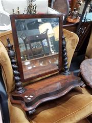 Sale 8700 - Lot 1090 - Flame Mahogany Toilet Mirror