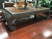 Sale 8795 - Lot 1045 - Chinese Coffee Table