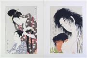 Sale 8989 - Lot 34 - Japanese Colour woodblock prints (2) by Utamaro (Frame size 39cm x 27cm)