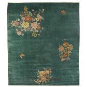 Sale 8971C - Lot 28 - Antique Chinese Nicols Rug, Circa 1950, 330x380cm, Handspun Wool