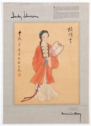 Sale 8716A - Lot 85 - Artist Unknown - Chinese school - portrait of a maiden in traditional dress 19 x 23cm